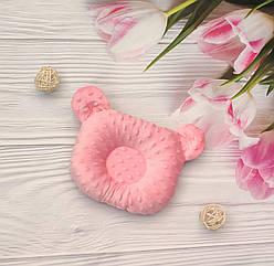 Детская ортопедическая подушка для новорожденных (5 цветов) розовый