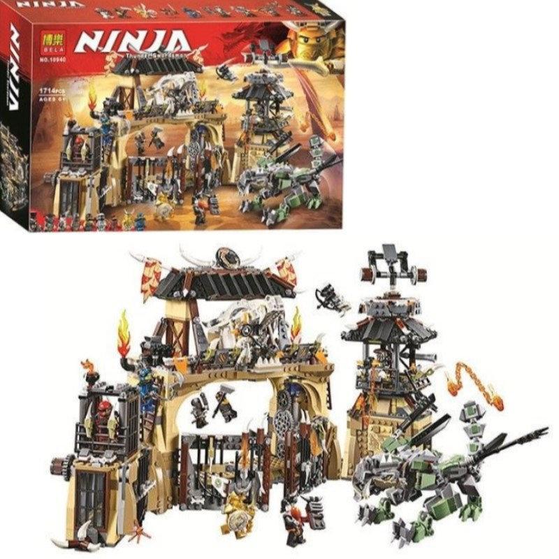 Конструктор Bela Ninja 10940 Пещера драконов 1714 деталей Аналог Lego Ninjago 70655
