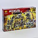 Конструктор Bela Ninja 10940 Пещера драконов 1714 деталей Аналог Lego Ninjago 70655, фото 3