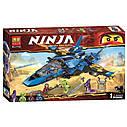 """Конструктор Bela 11162 (Аналог Lego Ninjago 70668) """"Штормовий винищувач Джея"""" з фігурками 524 деталі, фото 6"""
