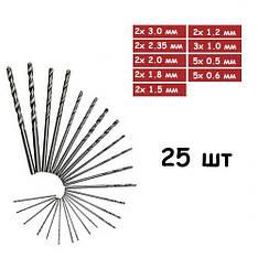 Набор из 25 сверл 0.5-3мм для ручной мини дрели, HSS-сталь