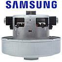 Двигатель, Мотор для пылесоса Samsung 1600W, фото 7