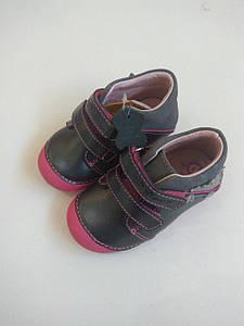 Ботинки кожаные демисезонные для девочки