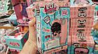 Лялька Лол з волоссям у валізі / 5 серія Лол з зачіскою 881 / L. O. L. Hairgoals, фото 3