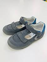 Туфли для мальчика D.D.Step 040-412ВL размер 32