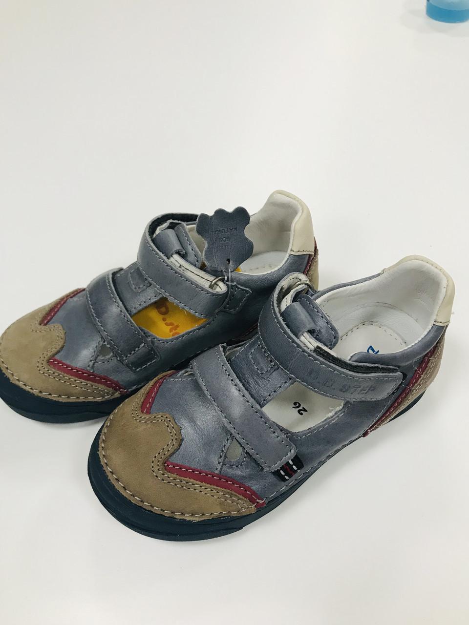 Туфли для мальчика D.D.Step 040-438 размер 27
