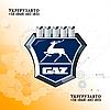 Ремонт узлов грузовиков ГАЗ