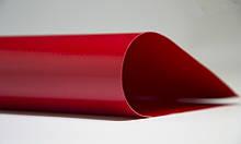Тентовая ткань ПВХ 650- Красная Бельгия. Водо- и морозостойкая
