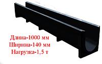 Водоотвод полимеркомпозитный 1000х140х70