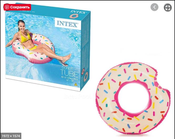 Надувной круг Надкушенный Пончик Intex 56265