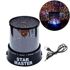 Светильник ночник проектор звездного неба, детский Star Master