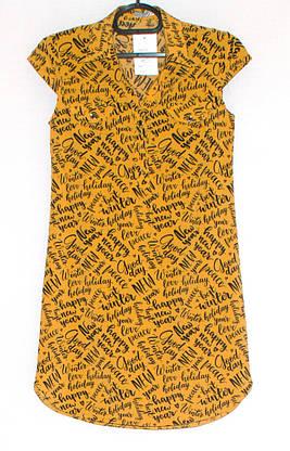 Літнє плаття сорочка короткий рукав (42-44), фото 3