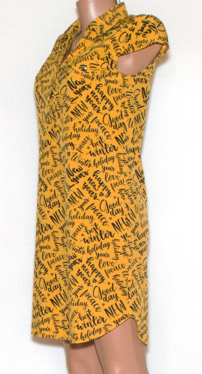 Літнє плаття сорочка короткий рукав (42-44)