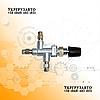 Кран КР-30 управления стеклоочистителем ЗИЛ-130 / 130-5205040-А.