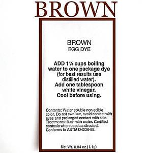 """Американський аніліновий барвник для писанок """"brown""""коричневий"""