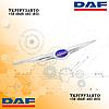 Декоративная эмблема на решетку радиатора DAF