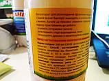 Біопрепарат для деструкцій компосту, дренажу в каналізації, вбиралень, вигрібних ям Саник 500 мл на 8 м3 Україна, фото 2