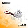 Габаритный фонарь светодиодный Белый 24v LED BAD 3см