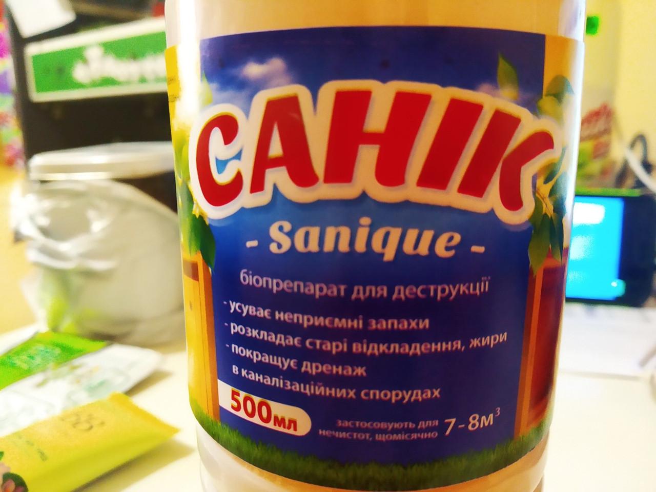 Біопрепарат для деструкцій компосту, дренажу в каналізації, вбиралень, вигрібних ям Саник 500 мл на 8 м3 Україна