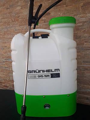 Обприскувач акумуляторний Grunhelm GHS -16M