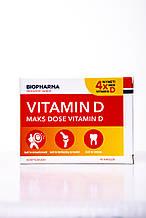 Витамин D3, Biopharma, 45 капсул, Норвегия
