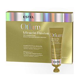 """Вуаль-сыворотка """"Мгновенное восстановление"""" Estel Professional Otium Miracle Revive"""