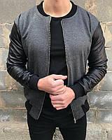 Куртка мужская бомбер. Ветровка мужская