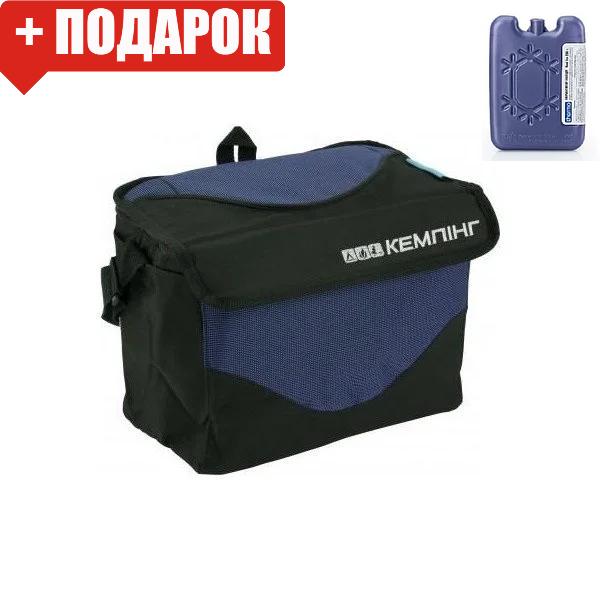 Термосумка Кемпінг HB5-718 9L Blue (сумка-холодильник, ізотермічна сумка для напоїв і продуктів)