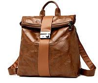 Стильный женский мини рюкзак Коричневый