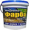 "Краска ""МИЧУРИНКА-2"" 2,8 кг"
