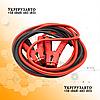Силовой кабель для запуска двигателя 800A 6м 165-жильный t=45°C