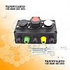 Коробка распределительная электропроводки тягача для соединения с прицепами и полуприцепами 24V SERTPLAS