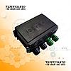 Распределительная коробка электропроводки прицепов и полуприцепов (4Х4) 24V SERTPLAS