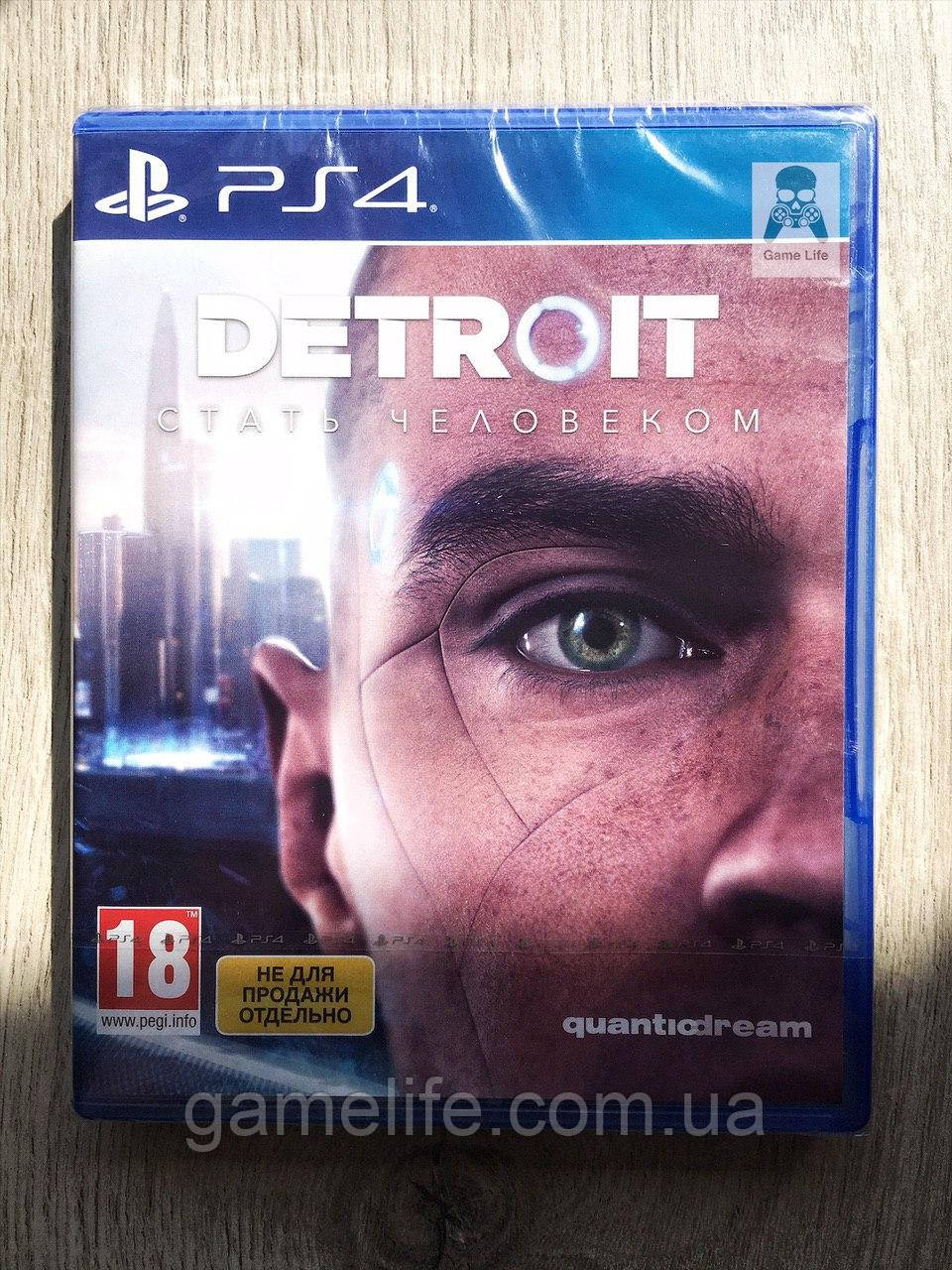 Detroit Become Human (рус.) PS4