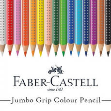 Утолщенные цветные карандаши JUMBO