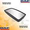 Зеркало заднего вида основное DAF 95XF,CF, VOLVO F, FL A.V.A.S