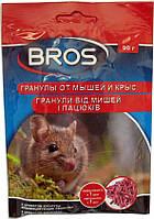 Брикеты от крыс и мышей Bros 100гр с мумификатором