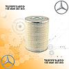 Воздушный фильтр Mercedes G-classe MFILTER