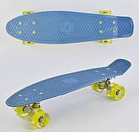 Скейт Пенни борд Best Board лонгборд доска 55 см светящиеся полиуретановые колеса,