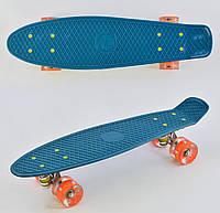 Скейт Пенни борд Best Board бирюзовый, доска 55 см, колёса PU, со светящимися колесами