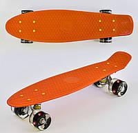 Скейт Пенни борд Best Board (оранжевый), доска=55 см, колёса PU, со светящимися колесами