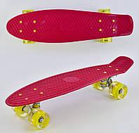 Скейт - лонгборд Пенни борд Best Board бордовый доска 55 см, колёса PU, со светящимися колесами