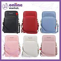 Женская сумочка-портмоне Show You Baellerry