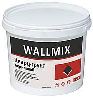 Wallmix Кварц-грунт акриловий (10л), 15 кг