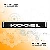 "Брызговик резиновый на задний бампер с рисунком ""KOGEL"" 2400х350мм"