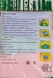 Волшебная салфетка без моющих 3шт, фото 8