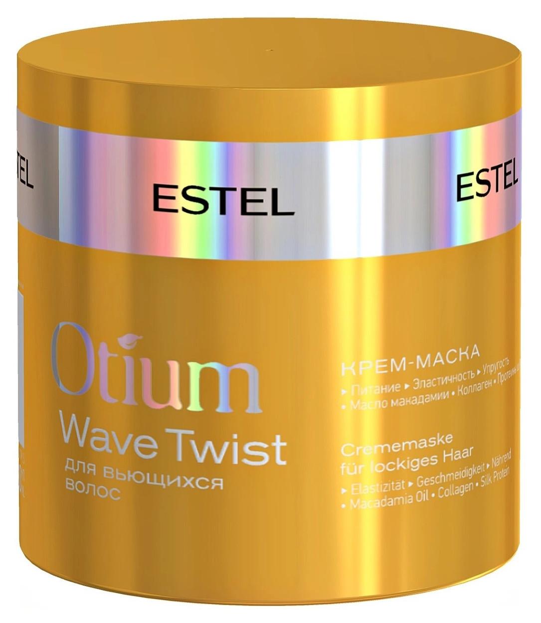 Крем-маска для кучерявого волосся Estel Professional Otium Wave Twist 300 мл.