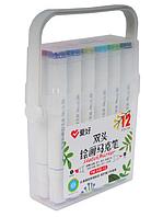 Набор двухсторонних фломастеров/скетч маркеров 12 шт/цветов, AIHAO PM508-12 Sketch marker