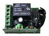 Arduino реле контактор беспроводное 1-канальное Спартак CHJ-15, фото 3