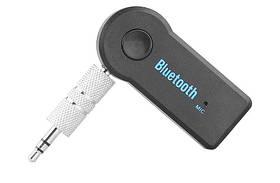 Bluetooth гарнитура авто MHZ адаптер ресивер магнитолы AUX MP3 WAV